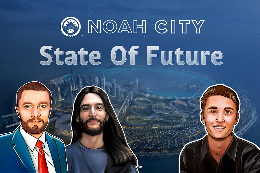 Noah Project has been working at the cutting edge of advances in blockchain tech
