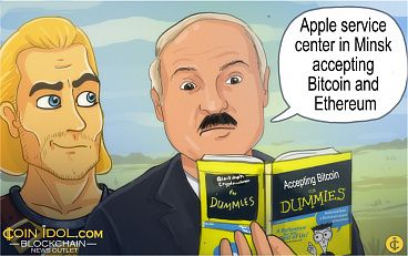 Apple Shop in Belarus Accepting Bitcoin and Ethereum
